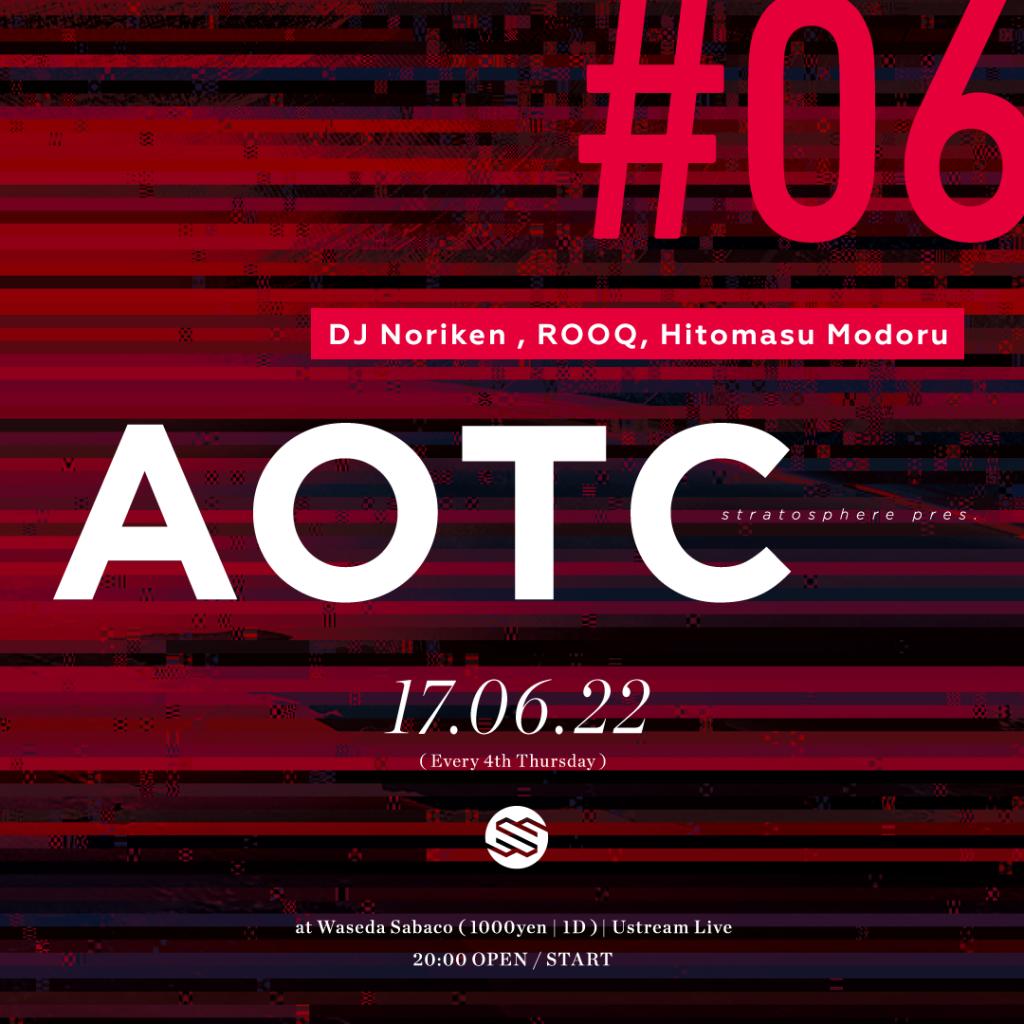 kokuti_aotclive6