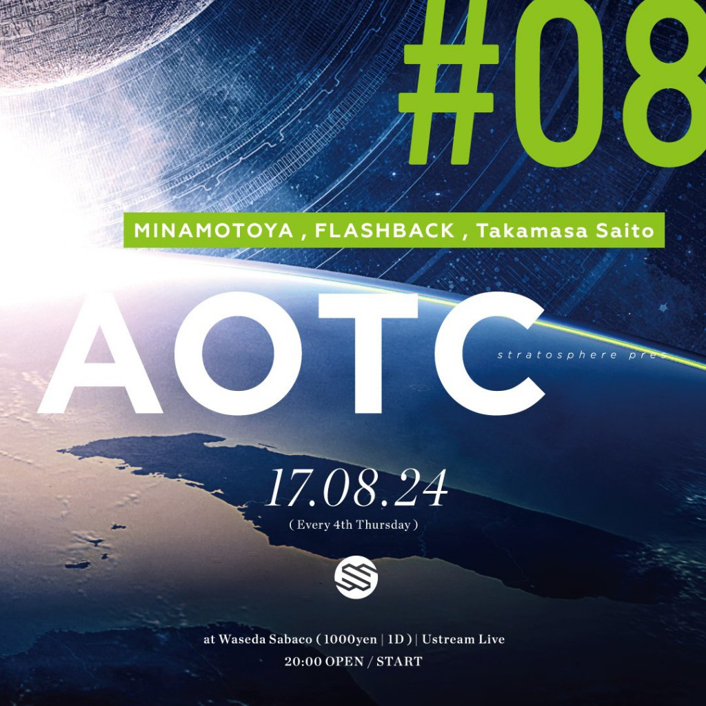 aotc08