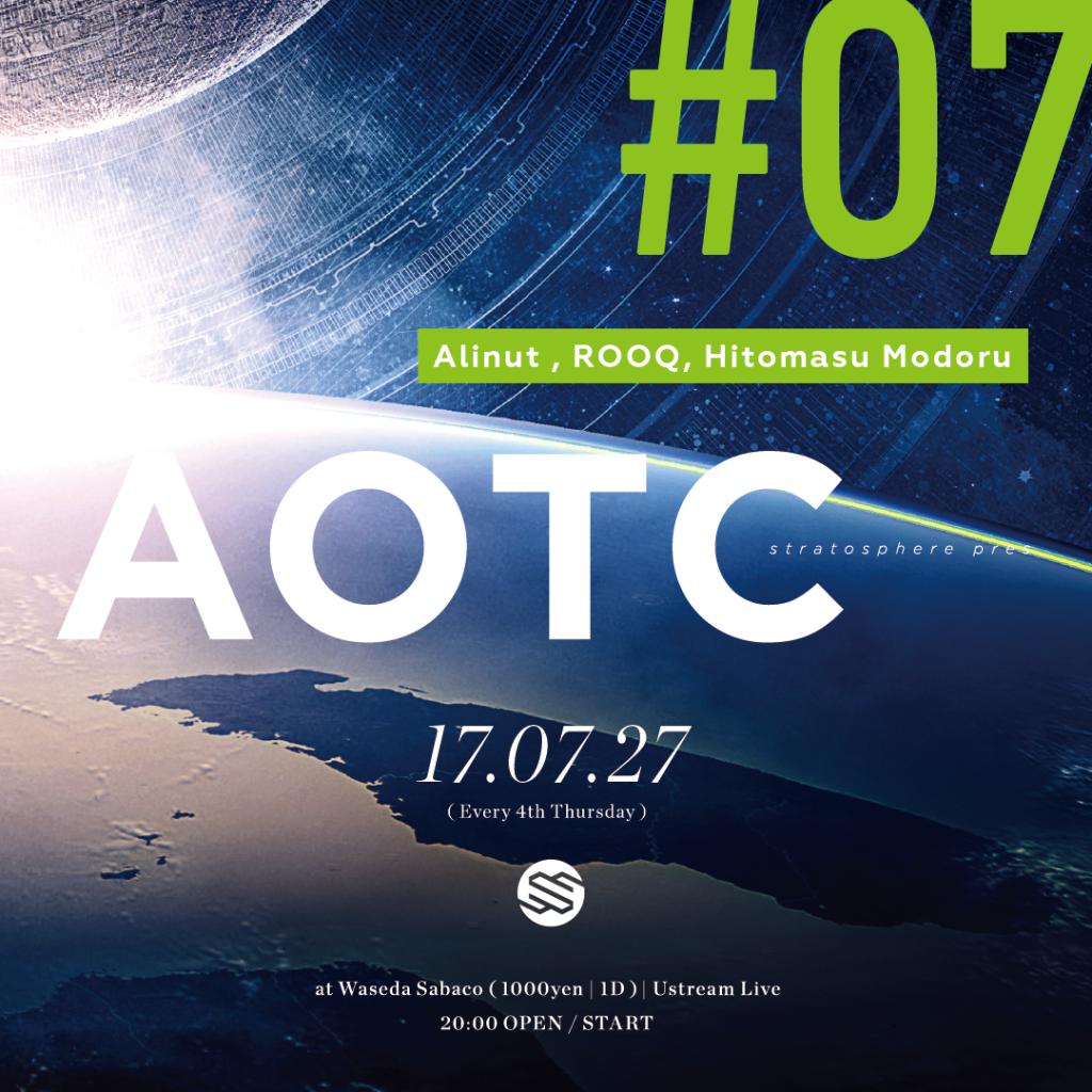 kokuti_aotclive7_update