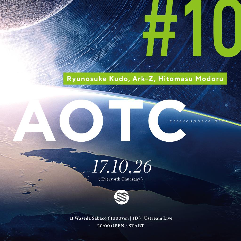 kokuti_aotclive10